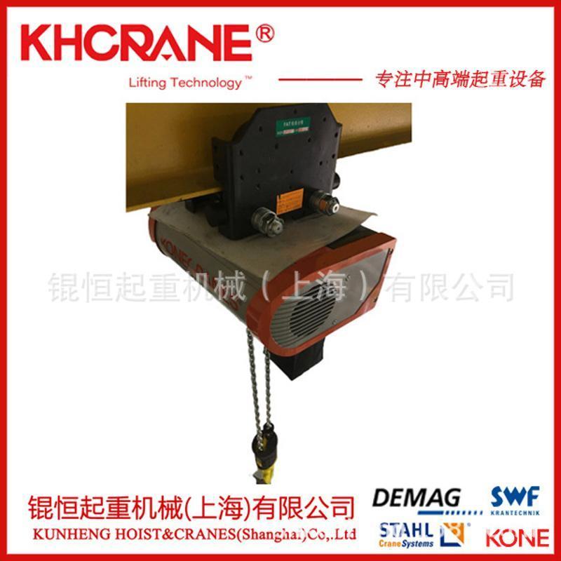KONE科尼125kgKBK欧式悬臂吊,KBK轨道轻轨旋臂吊,科尼电葫芦