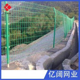 【护栏网】防护公路双边丝框架护栏网厂家批发包塑铁丝高速护栏网