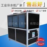 无锡工业冷水机厂家 20P风冷式冷水机现货供应