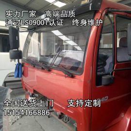 專業生產 重汽黃河少帥駕駛室總成 供應全車配件價格 圖片 廠家
