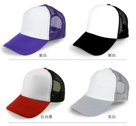 工作網帽diy定制logo男女户外休闲旅游广告帽子鴨舌帽棒球帽定做