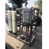 大型RO反渗透工业纯水机,现货供应工业纯水机