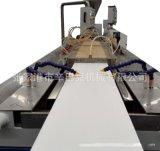 PVC牆板生產線 PVC扣板擠出機 塑料板型生產設備