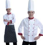 厨师服酒店饭店厨房厨师制服男女秋冬装餐饮韩式料理厨师长工作服