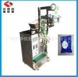 【厂家】广州食品圆片片剂包装机 气动式振动下料
