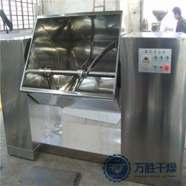 浓酱混合机化工混合设备槽型混料机不锈钢槽型混合机粉体搅拌机