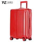厂家ABS+PC铝框拉杆箱登机箱可做礼品促销行李箱多种尺寸可加logo