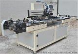 WB1自动丝网印刷机 柔性线路板丝印机PVC 不干胶丝印机商标丝印机