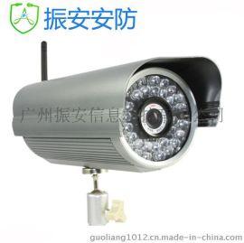 供应各类无线监控摄像机与专业安防工程施工安装