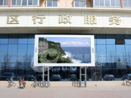 郑州胜龙室外P10全彩LED电子显示屏