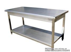 深圳不锈钢工作台 带抽屉式不朽钢工作台 操作台 厂家直销