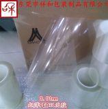 東莞供應優質0.01mm超薄高透PET雙面工業產品膠帶600mm*200m