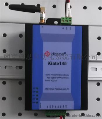 ZigBee无线通讯模式转LonWorks