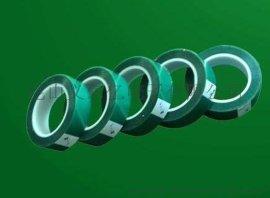 绿色PET高温胶带、焊锡胶带