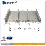 鋼結構組合樓板 鋼結構樓層承重板-鋼結構樓承板產品展示