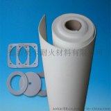 Orcas 奧卡 AK-26 矽酸鋁陶瓷纖維紙
