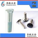 馬車螺絲,四方頸螺栓,馬車螺栓,圓頭方頸螺絲, 美制馬車螺栓