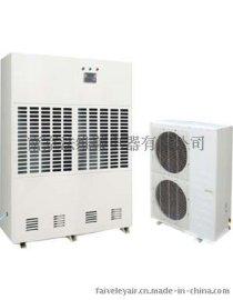 风冷调温除湿机|工业调温降温除湿机
