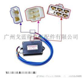 海格大功率雨刮控制器JD269F-A
