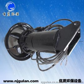 古蓝QJB2.2/8潜水搅拌机 古蓝制造