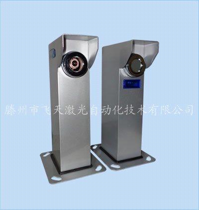 飞天激光对射报警器(XD-A)