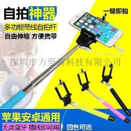 多功能自拍神器 线控手机自拍杆 无需蓝牙即插即用 /厂家直销