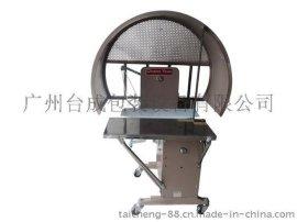 台湾原装常用牌CY-60毛巾台布桌布床单被套打包捆扎机械