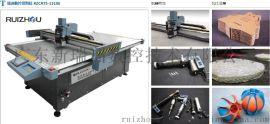 瑞洲RZCRT-1813纸箱模板打样机