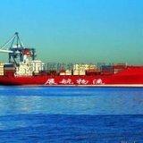 韶关 清远 河源 梅州--淄博 潍坊集装箱水运货物集装箱运输