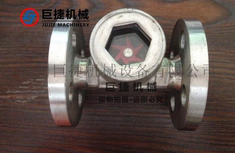 不锈钢偏心轮法兰视镜 直通叶轮视镜 水流指示器