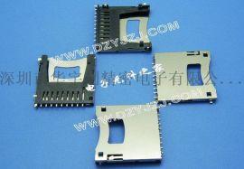 JX SD PUSH 自弹 2.8-4.8H 垫高1.5/1.8/2.0MM10P SMT带锁卡卡座HYC16-SD10-XXX