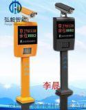 200万高清车牌识别停车场系统HY-C003车牌识别停车场系统厂家热销江西