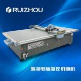 布料切割機-廣東瑞洲科技13650998854