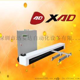 印刷机械手/自动取料机械手