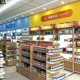 柯杰展柜定制 母婴店商品促销展示架 木质烤漆端头架 中岛促销台