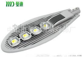 白色**路灯50W/100W/150W/200W LED路灯 道路照明 工程亮化