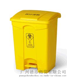 医疗垃圾桶45L-医院**