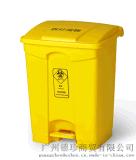 醫療垃圾桶45L-醫院