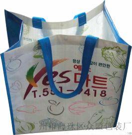 PP编织布彩色印刷覆膜礼品袋购物袋