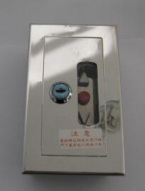 防火门遥控器 防火门控制器 控制盒 防火卷帘开关盒