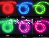 发光汽车装饰灯 发光线工厂