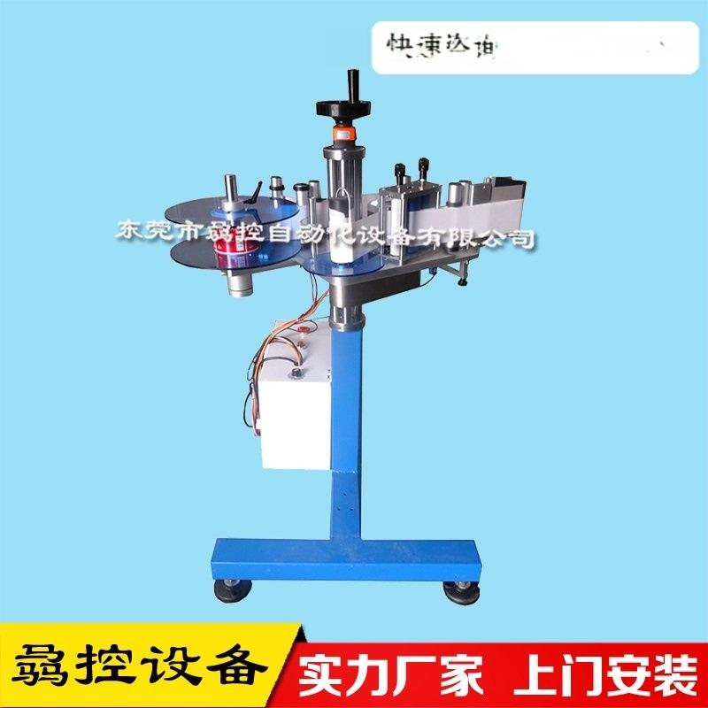 【东莞骉控】全自动侧面流水线贴标机设备