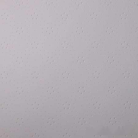 众安600*600*4-6mm硅酸钙板天花板
