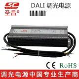 圣昌100W 12V 24V DALI调光电源 防水室内外恒压LED驱动电源