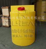 东营 全新200升塑料加药箱200LPE加药桶 瑞杉