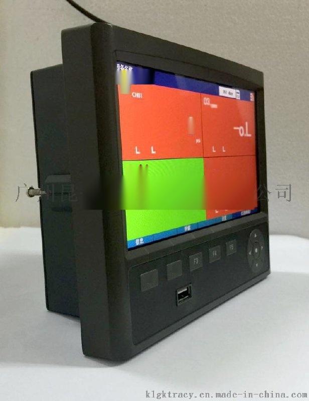 熱銷  包郵崑崙天辰XSR50系列彩色無紙記錄儀