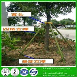 供应树木保护支撑杆 玻璃纤维管代替木棒 新型风美化树木支撑架
