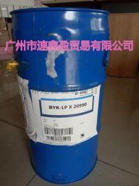 BYK水性配制 离子电池高填充电极将料分散剂