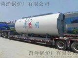 菏澤鍋爐廠20噸燃氣蒸汽鍋爐