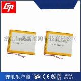357090 3.7v 2500mah充电电池聚合物锂电池超薄平板电脑后备电源